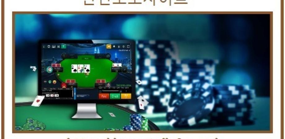 Best Practices For Online Casino
